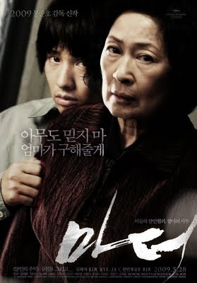 MOTHER: Amazing movie, the two main characters are stunning! Surprising twist plot.