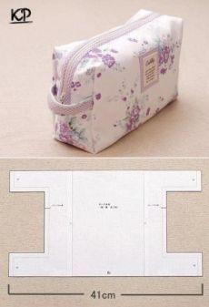 We sew a cosmetic bag