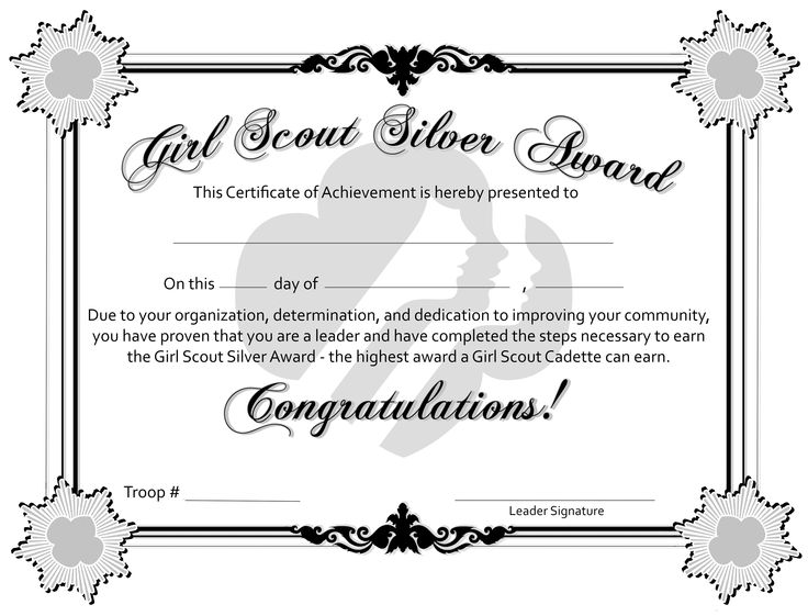 48 best Girl Scout Certificates for Girls images on Pinterest - congratulations award template