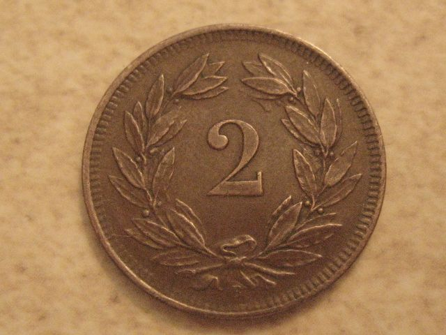 1907-B  2 RAPPAN, HELVETIA-SWISS COIN- IN VERY GOOD CONDITION reverse