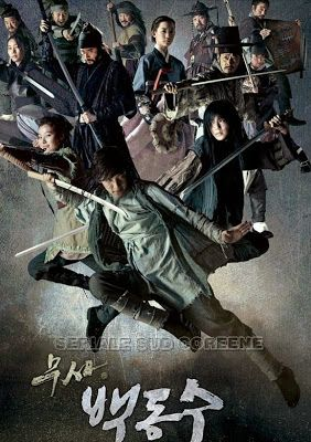 Seriale Sud Coreene : Warrior Baek Dong Soo