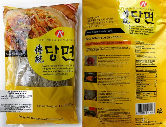 Koreaanse noodles: Dangmyeon by Asian Ingredients,www.myicover.nl
