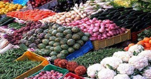 Ποιο είναι το λαχανικό που σκοτώνει τον καρκίνο, την χοληστερίνη και το Αλτσχάιμερ;: http://biologikaorganikaproionta.com/health/231042/