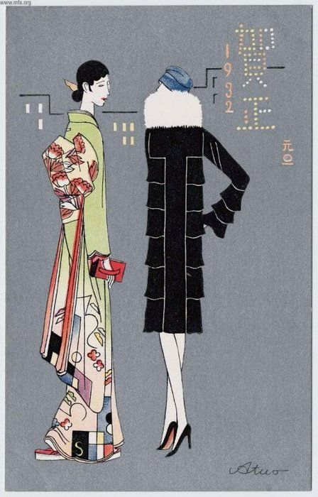 Japanese New Years card by Atsuo. 1932. Deco.