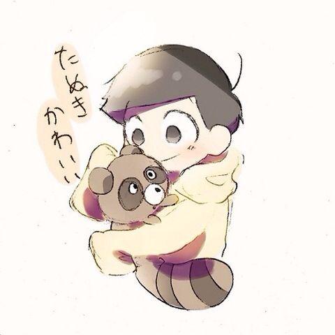 Juushimatsu