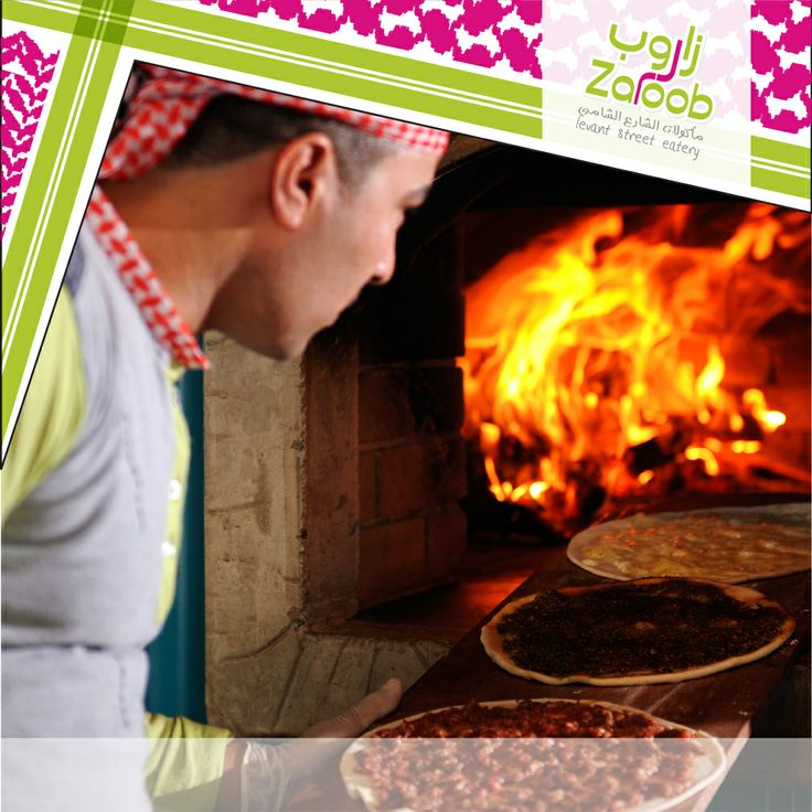 What's your favorite Manoushe from Zaroob, Cheese Manoushe, Zaatar Manoushe, or Lahme B Ajen ?  شو منقوشتكم المفضلة من عند زاروب، منقوشة جبنة، منقوشة زعتر، ولا اللحمة بعجين؟  #Zaroob #Dubai #UAE #SheikhZayedRoad #StreatEatery #LevantFood #Manoushe #Manaeesh #Foodie #LoveFood #Favorite