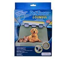 5,99 € -Προστατευτικό Κάλυμμα Σαλονιού Αυτοκινήτου 140x140 - PetZoom Loungee