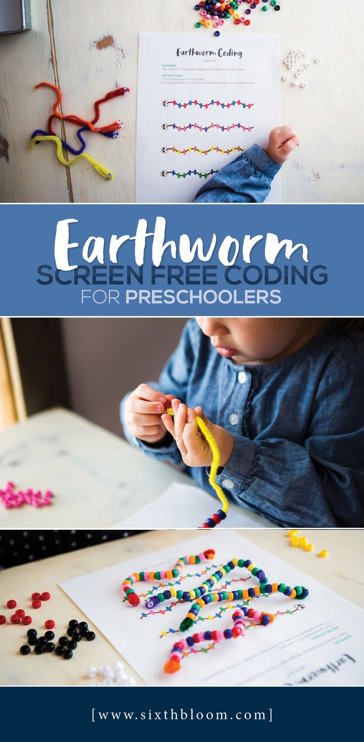 Screen Free Coding for Preschoolers, STEAM Activities for Preschoolers, STEM for kids, coding activities #STEAM #STEM #STEMKIDS #preschool #preschoolers #preschoollearning #earthworm #printable #printablegames