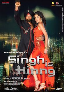 Singh is Kinng (2008) Ashkay Kumar in man-capris and a turban.  Double-plus good.