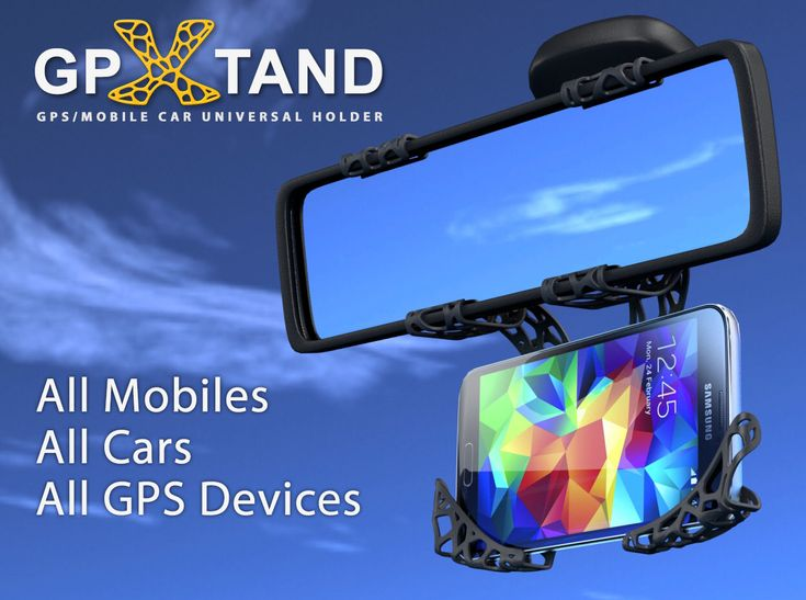 Universal Mobile and GPS Car Holder - phone car holder, iphone car holder, gps car holder, gps stand, mobile car stand, galaxy car holder by UrbanoRodriguez on Etsy https://www.etsy.com/listing/242583913/universal-mobile-and-gps-car-holder