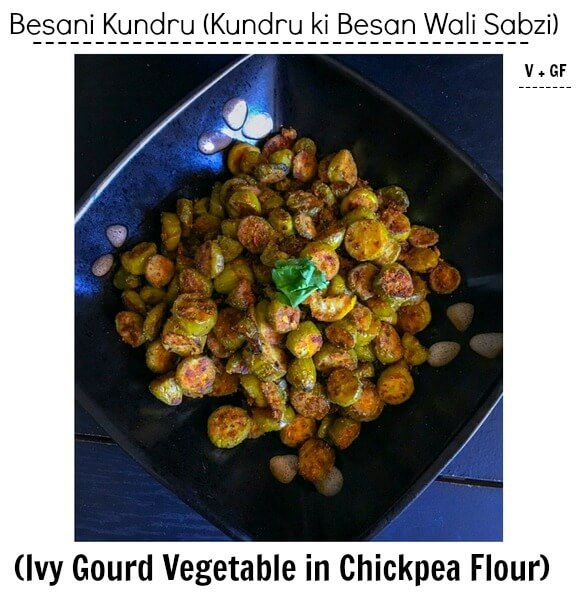 Besani Kundru (Ivy Gourd Vegetable in Chickpea Flour) : thinly sliced kundru/ivy-gourd vegetable sauteed with spices and chickpea flour (besan) - Delicious.