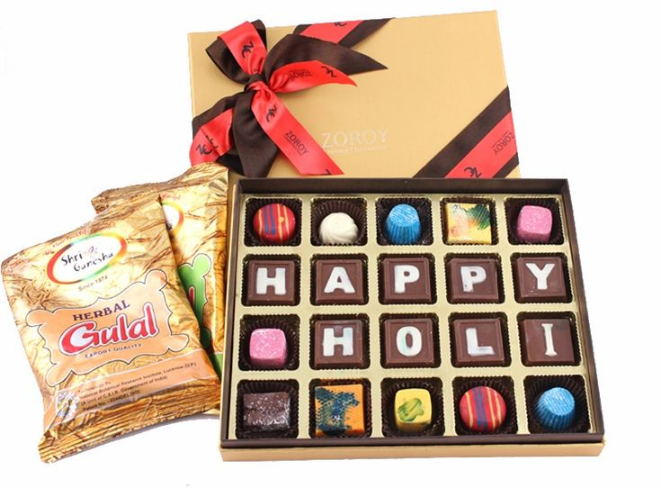 Happy Holi Message box with  Herbal gulal color