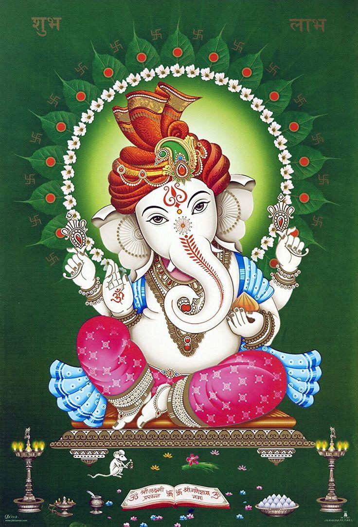 Avercart Lord Ganesha / Shree Ganesh / Shri Ganpati Poster 30x45 cm Unframed (12x18 inch rolled)