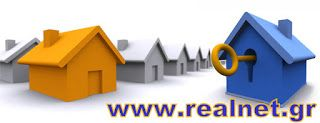 www.realnet.gr  Ακίνητα,Αγορά Ακινήτων, διαμερίσματα, μονοκατοικίες, γκαρσονιέρες Ευκαιρίες: Αθήνα Σεπόλια πωλείται κατάστημα μοναδική ευκαιρία...