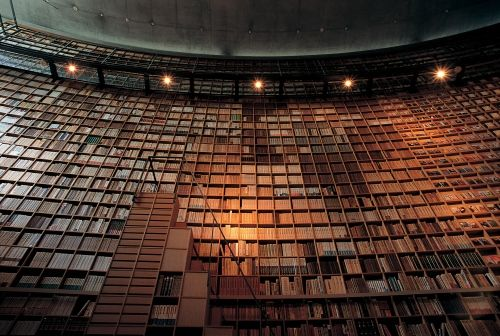 Tadao Ando, Shiba Ryotaro Memorial Museum, 2001. Osaka, Japan