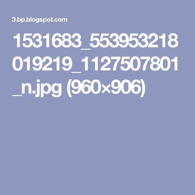 1531683_553953218019219_1127507801_n.jpg (960×906)