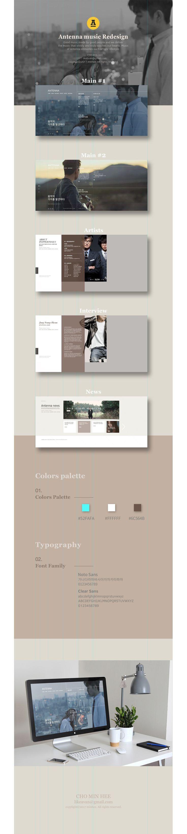 욱스웹디자인아카데미-Antenna music pc version redesign - Design by - Cho-min on Behance