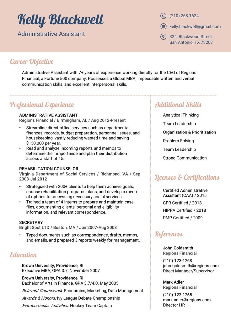 Resume Template 8C RC Verbal communication skills