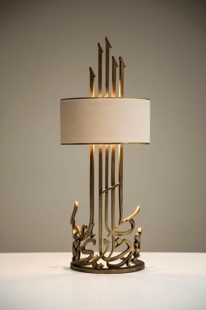 Arabic design pinteres for Modern home decor lighting