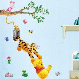 Väggdekor 35*50cm - Tiger med Nalle Puh