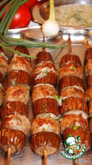 Сувлаки кебаб с баклажанами - кулинарный рецепт