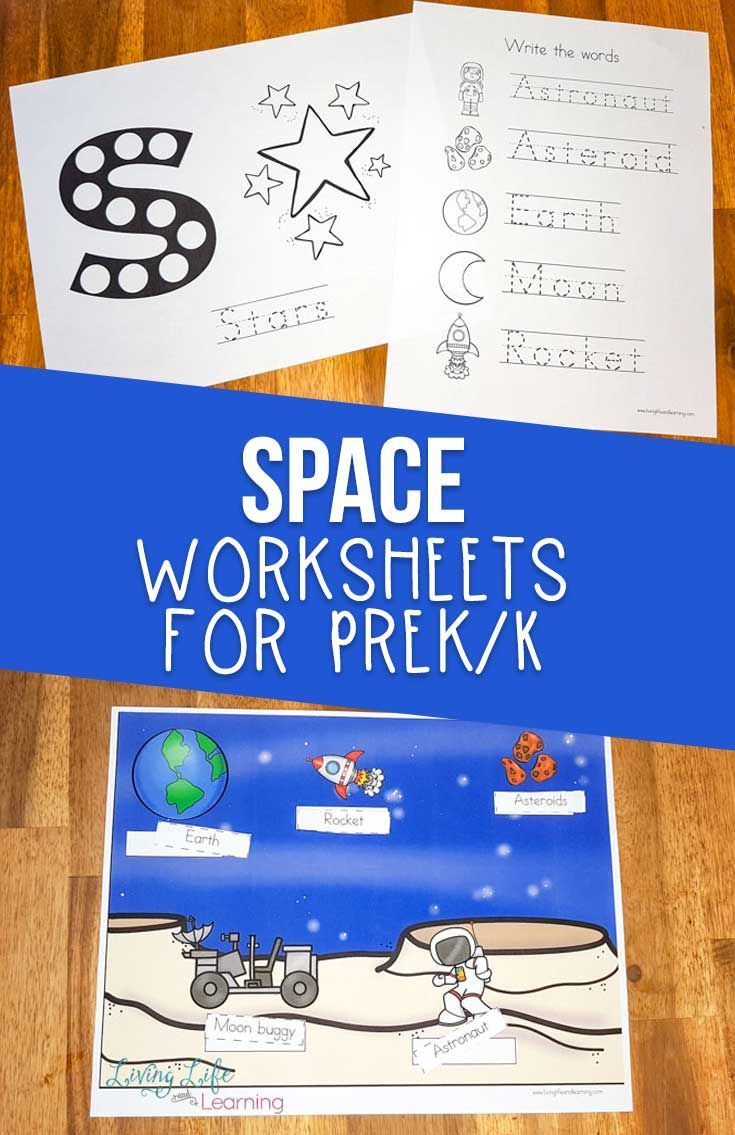 Fun Space Worksheets To Help Teach About The Solar System Space Activities For Kids Kindergarten Science Activities Science Activities For Kids [ 1135 x 735 Pixel ]