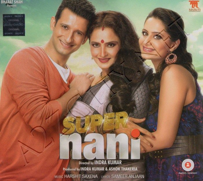 Super Nani 2014 Flac Bollywood Songs New Movies Songs