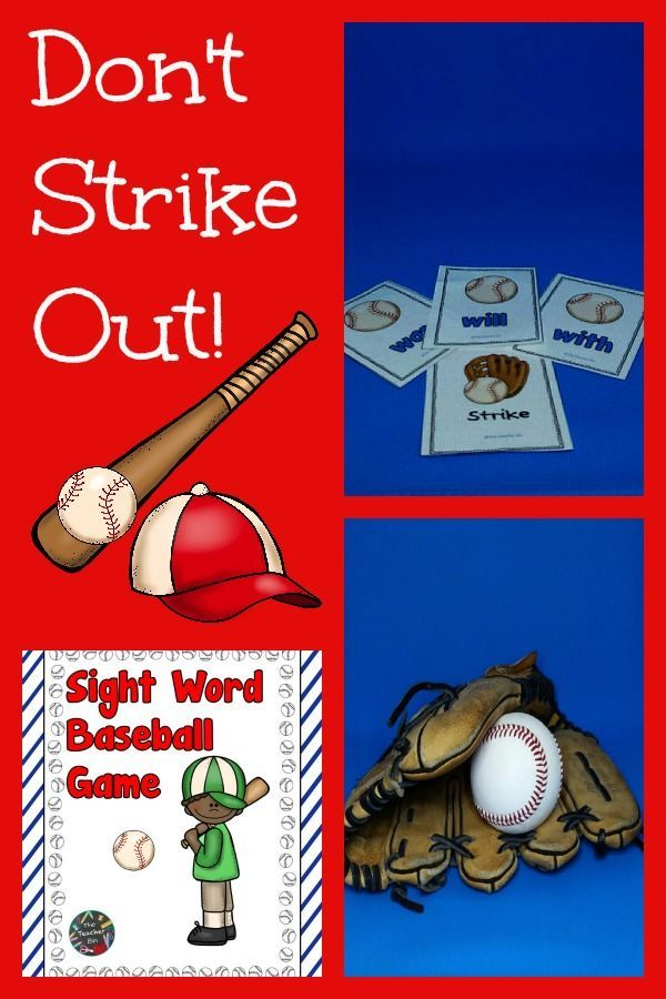 Sight Word Baseball Game The kiddos LOVE practicing sight words with this fun Baseball game, but watch out, you don't want to strike out! There are 67 sight words, 18 strike out cards and trophy cards.