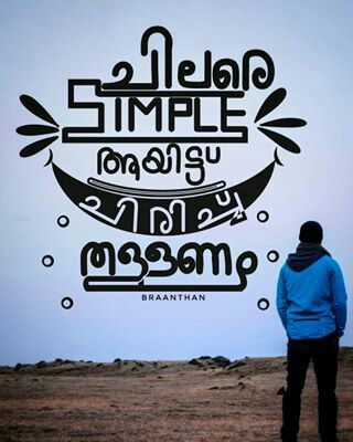 Haha Love Failure Malayalam Quotes Quotes Life Quotes