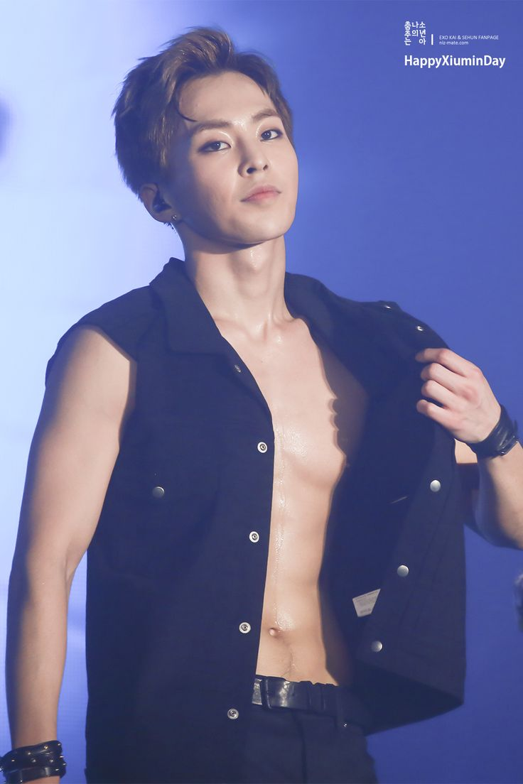 minseok / exo // how about nOOO