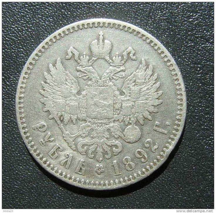 No.O-2 RUSSIA, 1 Rouble 1892 - Alexander III - silver - Delcampe.net