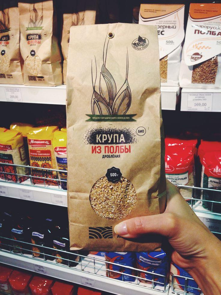 Знак «Чистые росы BIO» в верхнем правом углу —это маркировка частного российского стандарта некоммерческого партнёрства по развитию экологического и биодинамического сельского хозяйства «Агрософия»