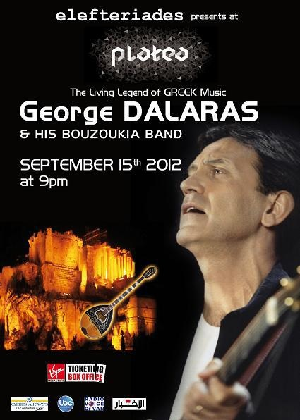The Living Legend of Greek Music GEORGE DALARAS & his Bouzoukia Band in concert in Lebanon.