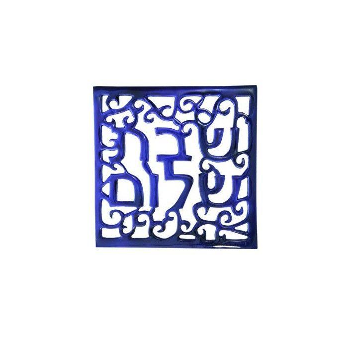 Onderlegger Blauw Shabbat  Shalom R7996