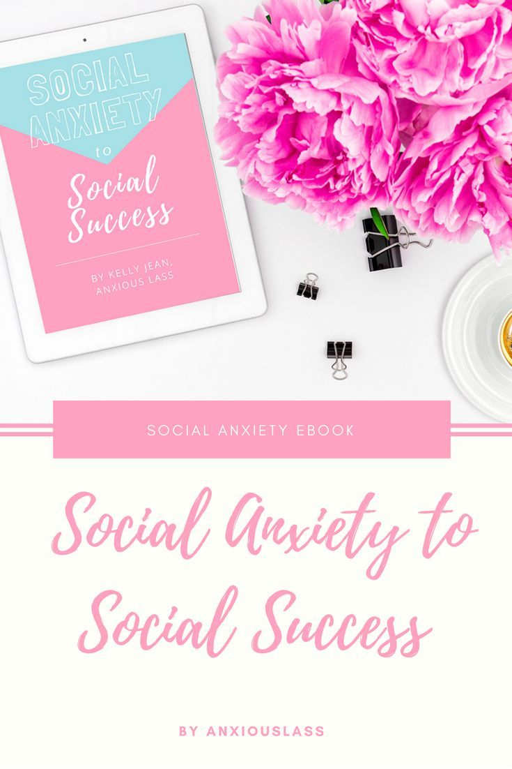 Social Anxiety To Social Success - the ebook that teaches you how to overcome social anxiety, step-by-step.  anxiety, social anxiety, anxiety disorder, social anxiety disorder, mental health, mental illness, ebook