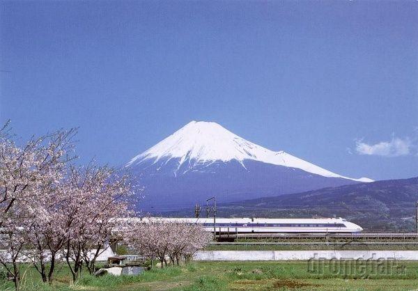 hora Fuji, Japonsko | Dromedár.sk