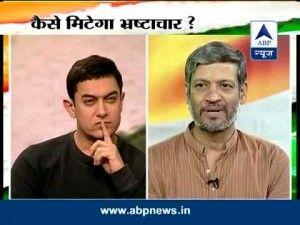 Aamir Khan interview with Arvind Kejriwal 2014 [Must Watch] http://kejriwalexclusive.com/aamir-khan-interview-arvind-kejriwal-2014-must-watch/ #AAP #ArvindKejriwal