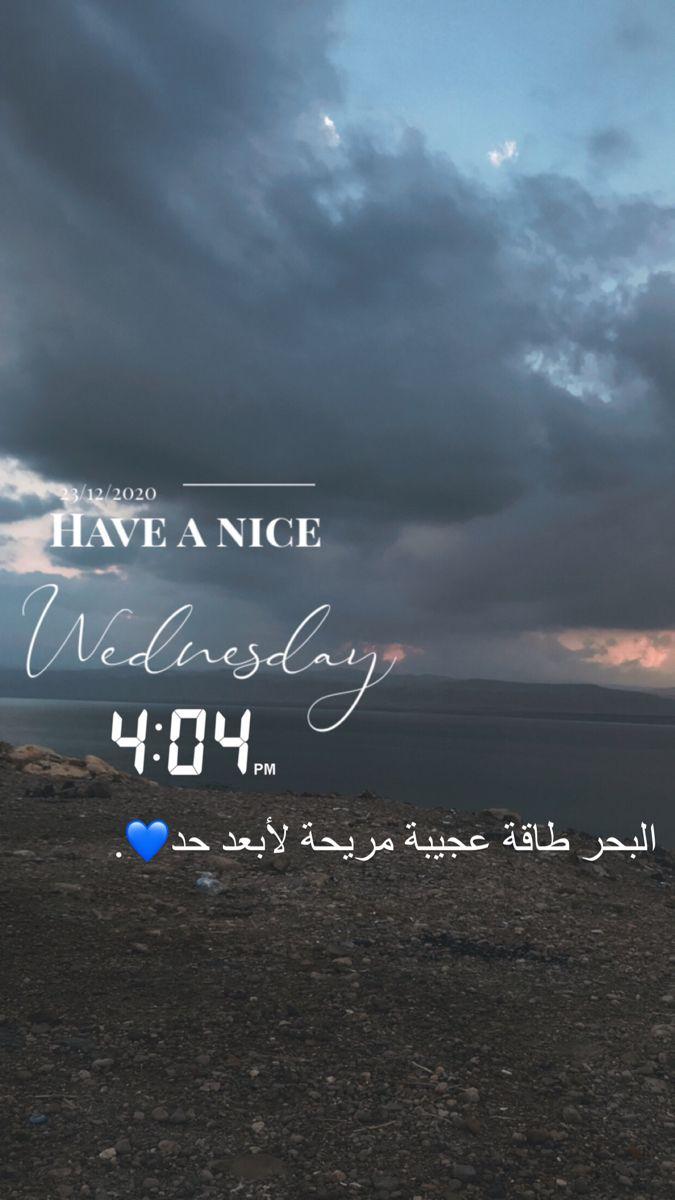 اكسبلور دعاء تصويري حب بحر غيوم لايك يارب صور رمزيات انستقرام Arabic Love Quotes Love Quotes Neon Signs
