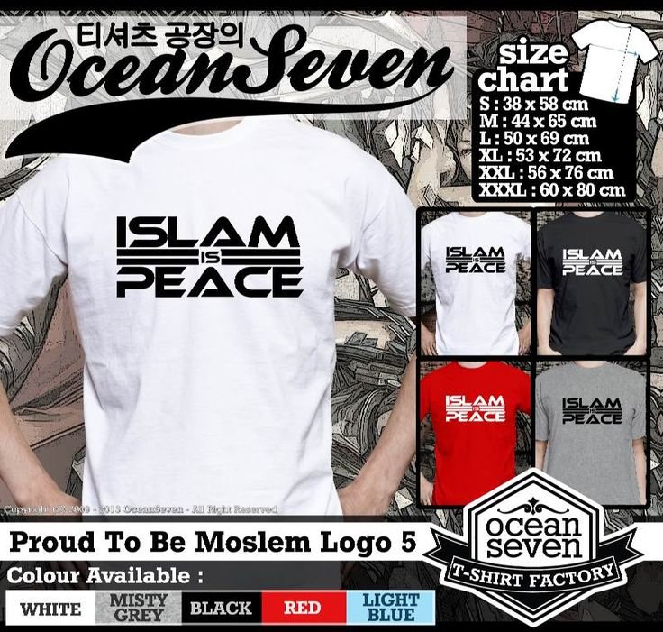 Kaos Distro muslim | Proud To be  Moslem