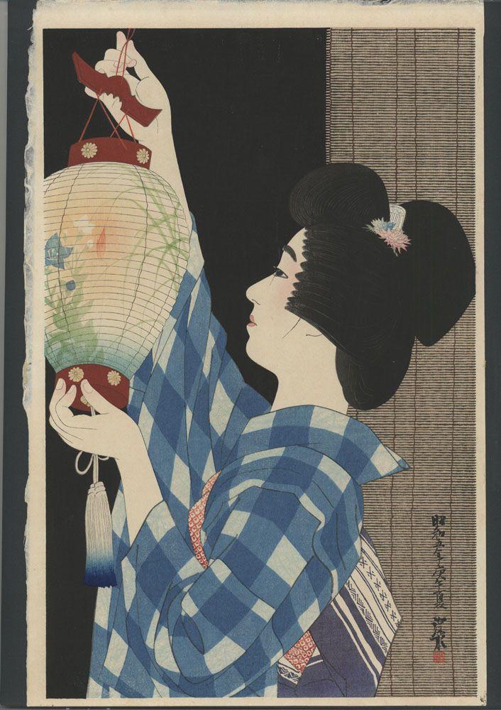 ito shinsui...gifu lantern: Japanese Art, Japanese Prints, Japanese Woodblock, Japan Prints, Paper Lanterns, Ito Shinsui, Woodblock Prints, Japan Art, Gifu Paper