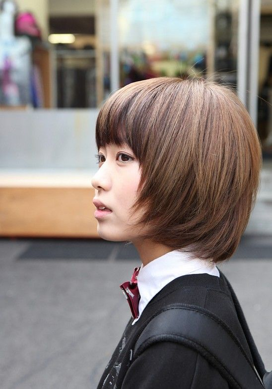 78 Best Images About Asian Hairstyles On Pinterest Asian