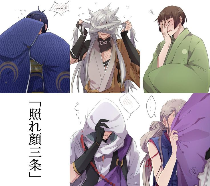 """""""照れると顔隠す三条かわいいねって話"""" Touken Ranbu"""