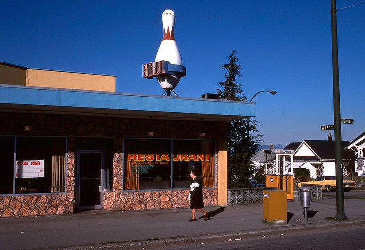 15th & Arbutus (1978), Vancouver by Pop Snap