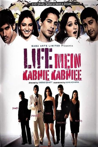 Life Mein Kabhie Kabhiee (2007) - Watch Life Mein Kabhie Kabhiee Full Movie HD Free Download - Watch Life Mein Kabhie Kabhiee (2007) full-Movie HD Free Download
