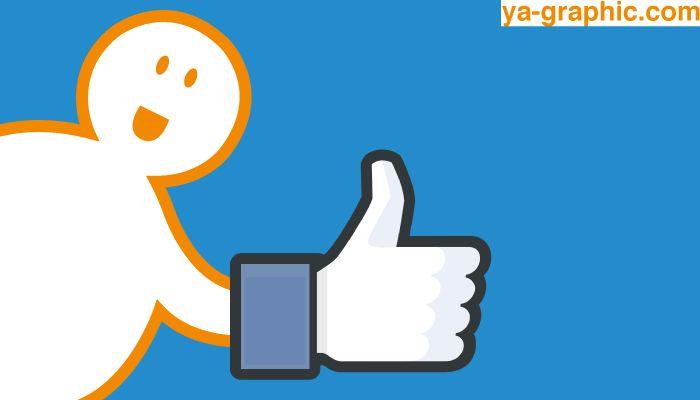 Page Facebook : 3 astuces qu'il est préférable d'éviter