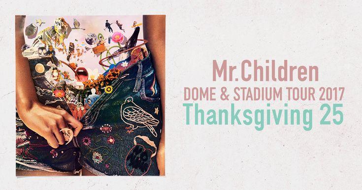 Mr.Children DOME & STADIUM TOUR 2017 Thanksgiving 25 Website.
