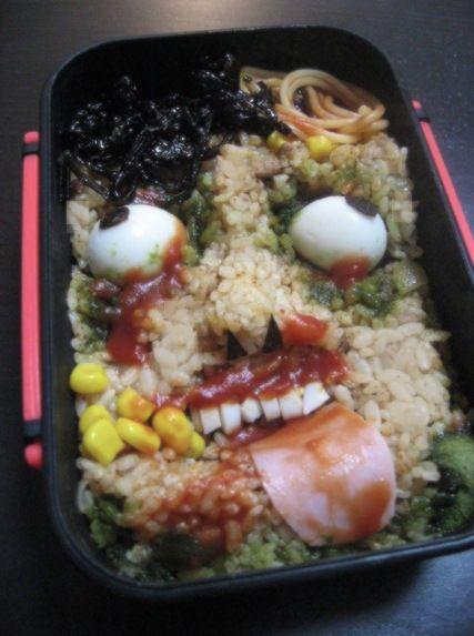 Plat Zombie