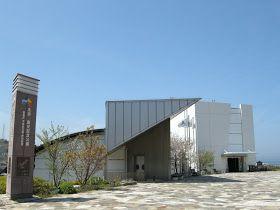 Hodukan earthquake memorial park, Awaji Island