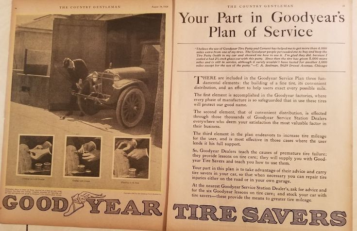 The Goodyear Tire & Rubber Company 1918-1920 The Country Gentleman 7 print ads