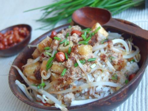 sambal tahu#tahu#indonesia#java food